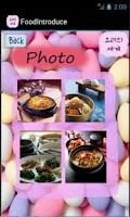 Screenshot of 요리의 세계