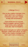 Screenshot of Jain Aarti & Mangal Divo