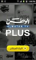 Screenshot of قناة الوطن بلس بث مباشر