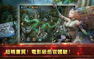 Screenshot of 卡卡英雄