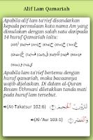 Screenshot of E-Tajwid (Malay)