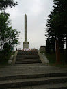 崑崙關紀念塔