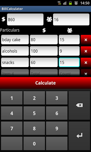 V.A.T. Calculator on the App Store - iTunes - Apple