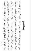Screenshot of المهدي المنتظر