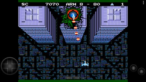 MSX.emu - screenshot