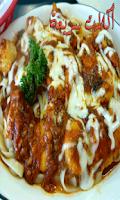 Screenshot of أكلات خفيفة و سريعة
