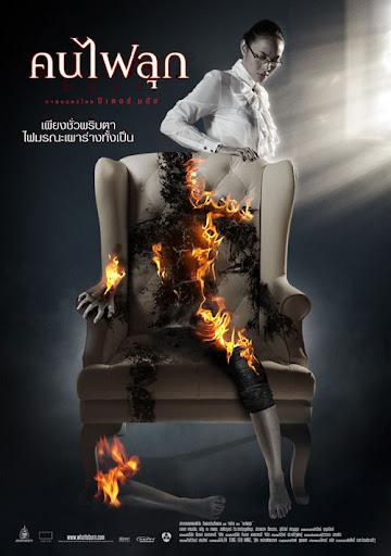 Burn, starring Bongkote Kongmalai