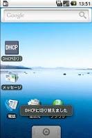 Screenshot of SwitchDHCP