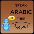 App Speak Arabic Free apk for kindle fire
