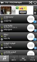 Screenshot of Arab Hits!