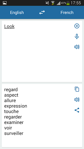 French English Translator Android App Screenshot