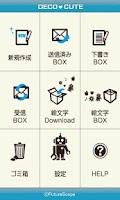 Screenshot of スカイブルー テーマ for DECOCUTE