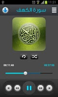 Screenshot of قرآن كريم - عبد البارئ الثبيتي