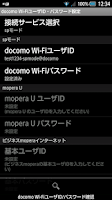 Screenshot of Wi-Fi Auto-connect