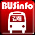 GBus2.0 icon