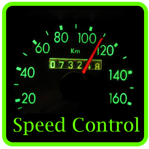 Speed Control Demo LOGO-APP點子