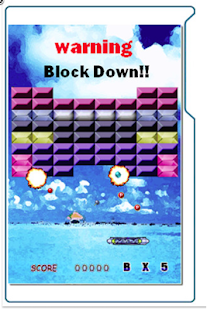 Block Mania. - screenshot