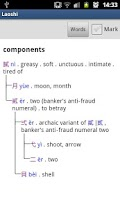 Screenshot of Laoshi Chinese Dictionary