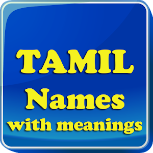 Tamil baby names meaning android apps on google play for Cuisine meaning in tamil
