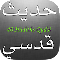 App Islam: 40 Hadiths Qudsi apk for kindle fire