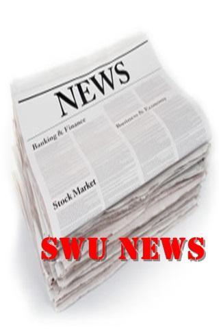 SWU CS News