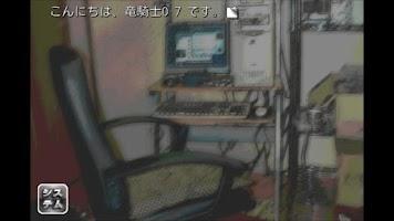 Screenshot of ひぐらしのなく頃に解 祭囃し編