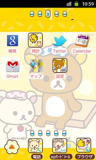 玩個人化App|Rilakkuma Theme 11免費|APP試玩