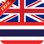 Offline English Thai Dict. APK Image