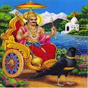 Shri Shani Chalisa - Free icon