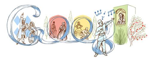 Google Doodle Uzeyir Hacibeyov's 128th Birthday (Azerbaijan)