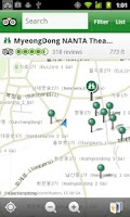 Screenshot of Seoul City Guide