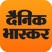 Download Full Hindi News by Dainik Bhaskar 1.8 APK