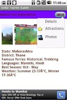 Screenshot of India Tourist Guide