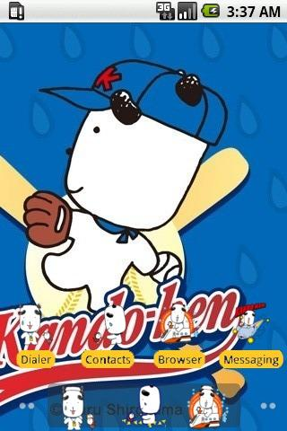 KandoKen Baseball [SQTheme]ADW