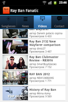 Screenshot of Ray Ban Fanatic