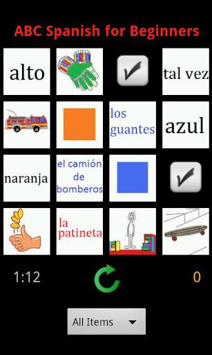 ABC 西班牙語初學者
