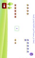 Screenshot of حساب أول إبتدائي