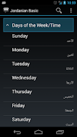 Screenshot of Jordanian Basic Phrases
