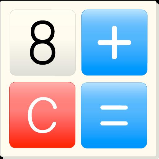 シンプル電卓 TYPE D 工具 App Store-癮科技App