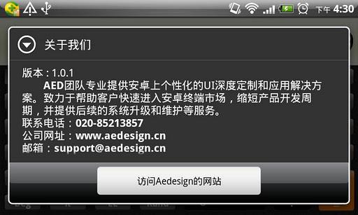 【免費工具App】AED计算器-APP點子