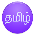 View In Tamil Font APK for Bluestacks