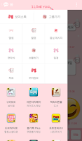 Screenshot of pink snow kakao theme