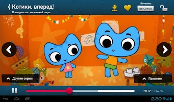 Screenshot of ivi для детей
