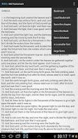 Screenshot of English Bible