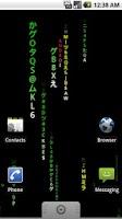 Screenshot of Digital Wall Live Wallpaper