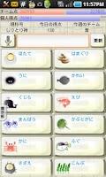 Screenshot of ShiritoLinbo!