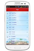 Screenshot of كارفور السعودية