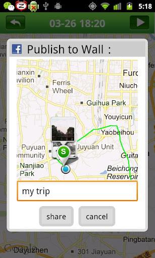 玩免費旅遊APP|下載MapMyTrip app不用錢|硬是要APP