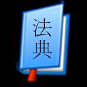 법전 icon