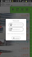 Screenshot of 자동 통화 녹음 cotton Call recorder